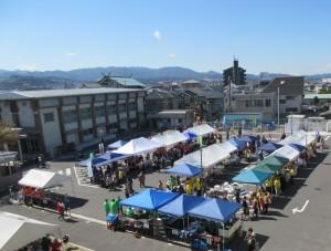 3月12日土曜日「第12回阪南市ボランティア・市民活動フェスティバル」